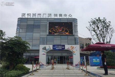 中電建市政建設-南京泛悅廣場項目